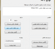 API103_1